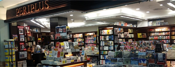 about_us_periplus_store